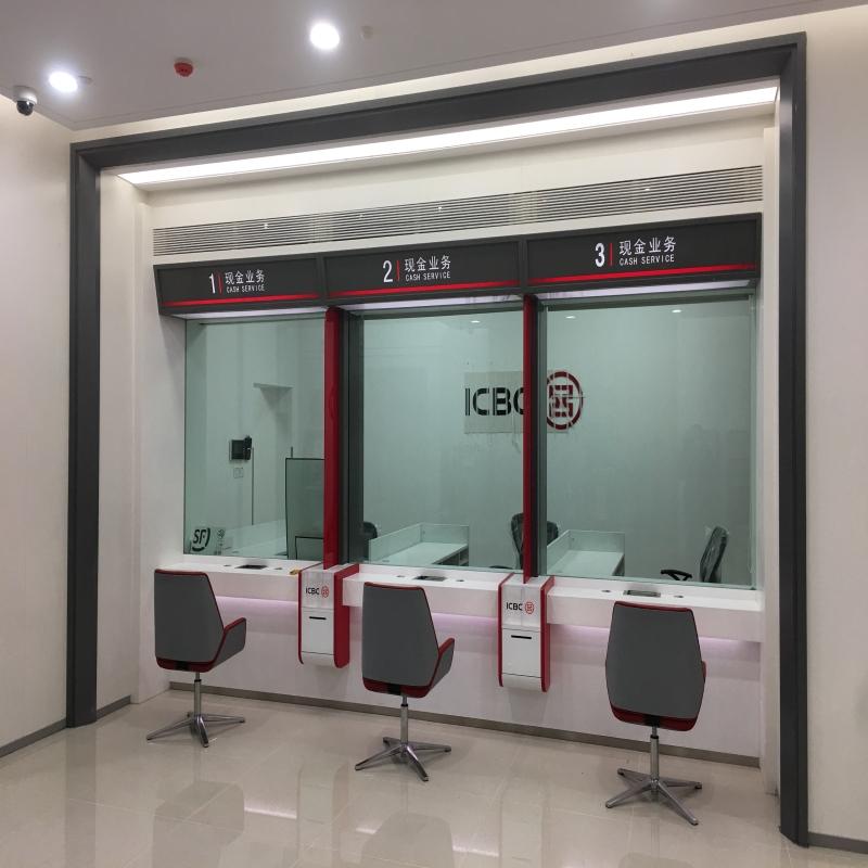 银行柜台普通区